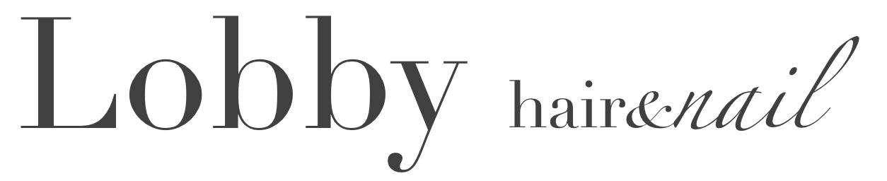 淡路市・東浦にある大人の女性のための美容室|Lobby hair&nail【ロビーヘアーアンドネイル】